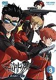 ワールドトリガー 2ndシーズン VOL.3[DVD]
