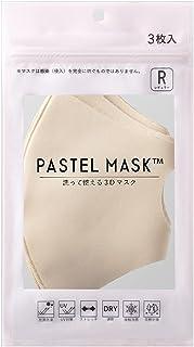 PASTEL MASK パステルマスク 3枚入 レギュラー スモール キッズ クロスプラス みちょぱ CM 洗える ひんやり フィット メンズ レディース 血色マスク