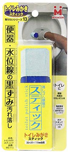 日本ミラコン産業 トイレの洗浄剤 トイレみがきスティック MS-113