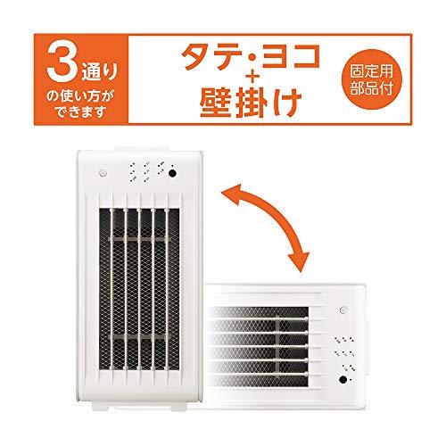 DOSHISHA(ドウシシャ)『人感センサー付き壁掛けセラミックヒーター(CHU-122J)』