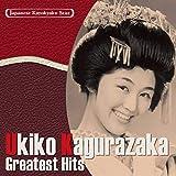 日本の流行歌スターたち(5) 神楽坂浮子 明治一代女~三味線フラフープ