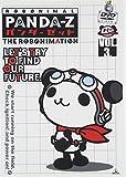 パンダーゼット THE ROBONIMATION 3[DVD]