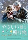 やさしい嘘と贈り物 [DVD] image