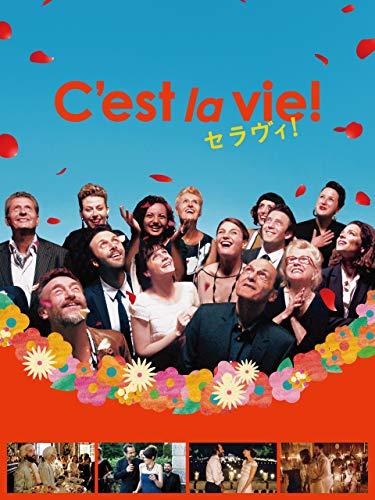 『セラヴィ!(字幕版)』のトップ画像
