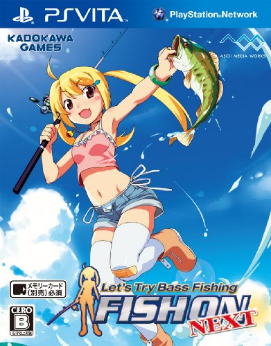 KADOKAWA GAMES(角川ゲームス)『Let's Try Bass Fishing FISH ON NEXT』