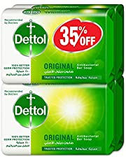 Dettol Original Anti-Bacterial Bar Soap 165g
