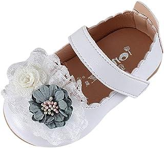 [洋子ちゃん_] 赤ちゃん 靴 可愛い 花ドレスシューズ プリンセス お嬢様 歩行練習 履き心地いい 女の子 滑り止め 出産お祝いプレゼント ギフトフォーマルシューズ