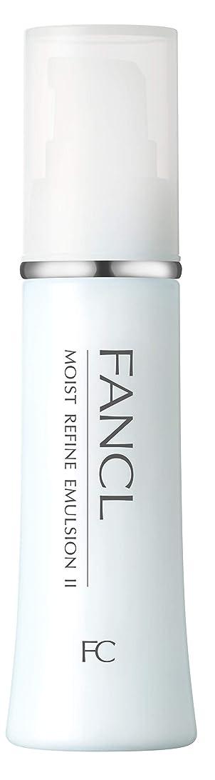 計算可能田舎者脅かすファンケル(FANCL)モイストリファイン 乳液IIしっとり 1本 30mL …