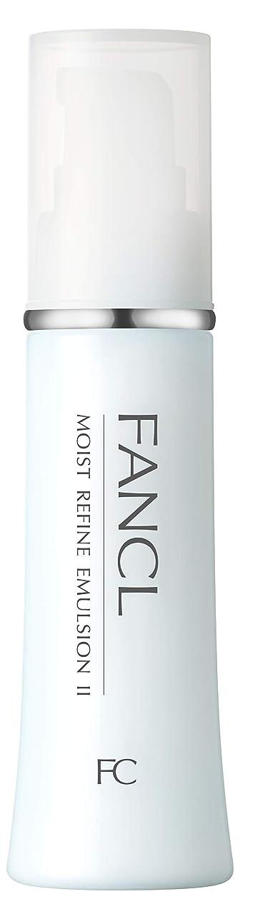 自己尊重報復中でファンケル(FANCL)モイストリファイン 乳液IIしっとり 1本 30mL …