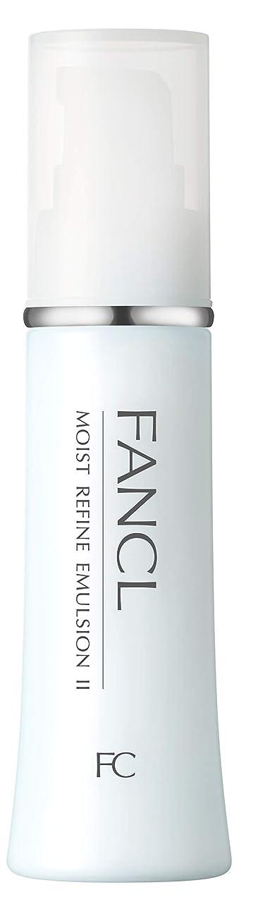 インフラバイオリン動力学ファンケル(FANCL)モイストリファイン 乳液IIしっとり 1本 30mL …