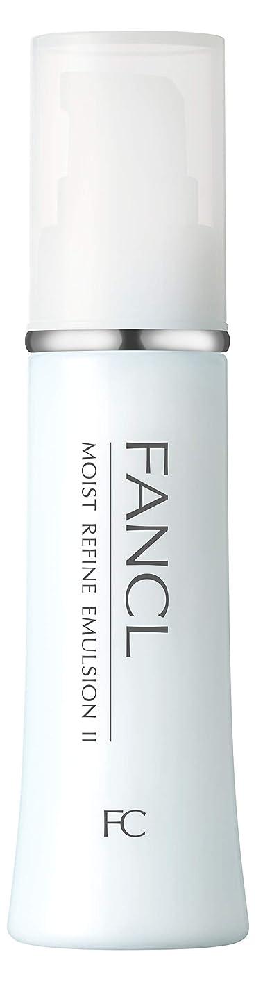 羊オセアニアピッチャーファンケル(FANCL)モイストリファイン 乳液IIしっとり 1本 30mL …