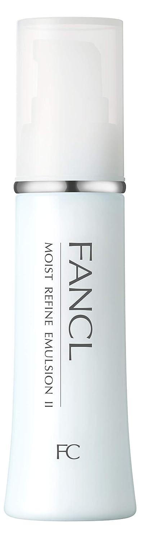 変な解明する元のファンケル(FANCL)モイストリファイン 乳液IIしっとり 1本 30mL …