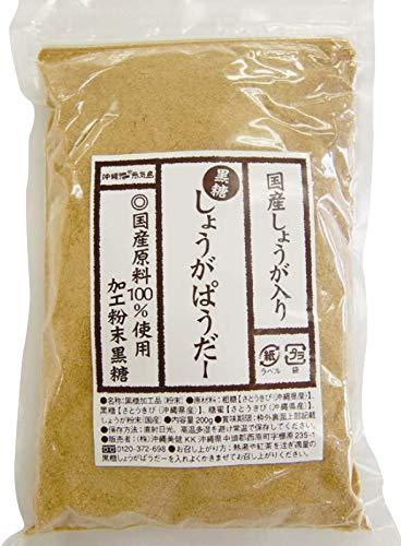 国産原料100% 黒糖しょうがパウダー 200g 国産生姜+沖縄県産黒糖 ショウガパウダー