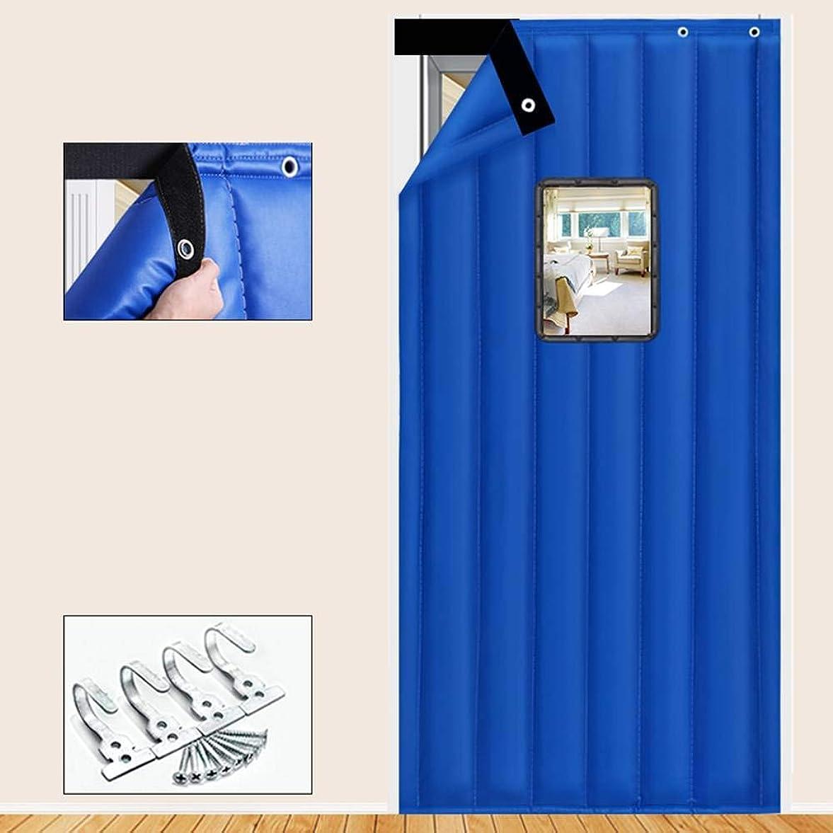 隠されたデザート強度冬のコットンドアカーテン防風性 防音カーテンホーム寮PUノイズベルクロカーテン-100×210センチメートル(39×83インチ)-S