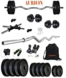 Aurion GRH2-C3-W18kg Leather Home Gym Set with Curl, Dumbbell Rods & Accessories, 18 Kg (Multicolour)