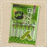 抹茶ラテ・サンド 12本入り×10袋 【小宮山製菓】