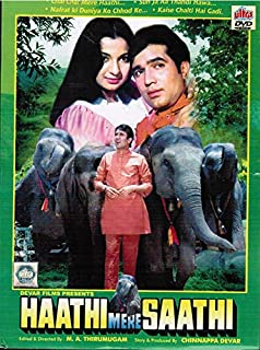 Haathi Mere Saathi (Brand New Single Disc Dvd, Hindi Language, With English Subtitles, Released By Ultra Dvd)