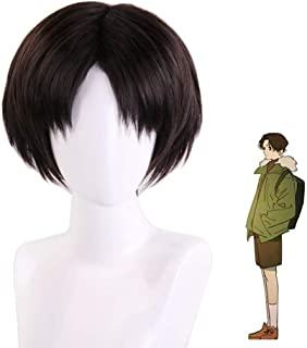 ZSTO Yoonbum Yoon Cosplay Wig,Anime Killing Stalking Costume for Halloween Cos Black Short Hair