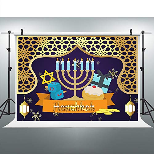 LUCKBTY 9x6FT Happy Hanukkah Backdrop Theme Banner Backdrop Blue and Gold Fabric Jewish Chanukah Party Background Studio Photography Backdrop BJYYLU164
