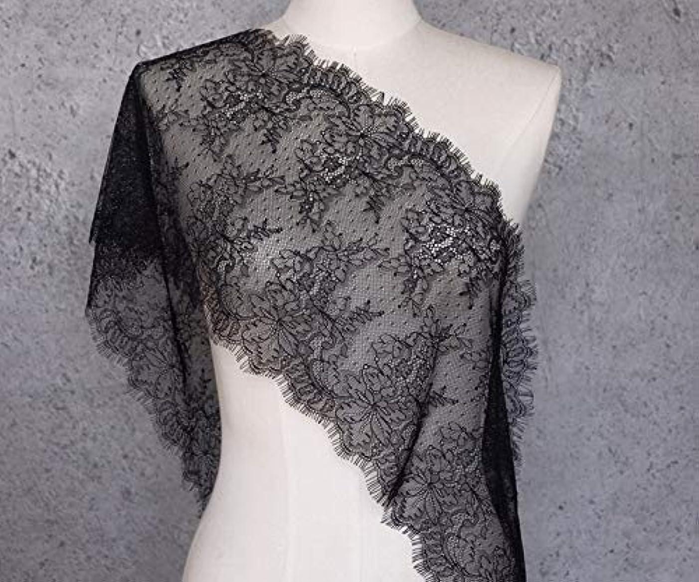 ALE14 Lace Fabric Eyelash Chantilly Floral Bridal/Wedding Dress Flower Table Cloth DIY Crafts Scallop Trim Applique Curtain 300cm x 23cm (Black)