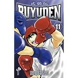 BUYUDEN(11) (少年サンデーコミックス)