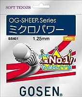 ゴーセン(GOSEN) MICROPOWER(1.25mm) SP G-SS401-SP
