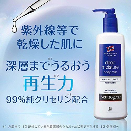 Neutrogena(ニュートロジーナ)ノルウェーフォーミュラディープモイスチャーボディミルク乾燥肌用無香料単品250ml