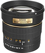 Bower SLY85C High-Speed Mid-Range 85mm f/1.4 Telephoto Lens for Canon