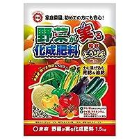 東商 化成肥料 野菜が実る化成肥料 1.5㎏