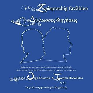 Zweisprachig Erzählen Titelbild