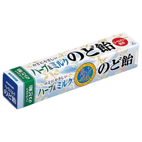ハーブ&ミルクのど飴 スティック 10本