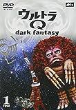 ウルトラQ~dark fantasy~case1[DVD]