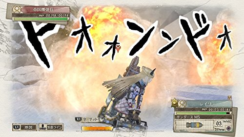 Sega of America, Inc. Valkyria Chronicles 4 - Nintendo Switch Memoirs From Battle Edition LimitedEdition - Imported Item.