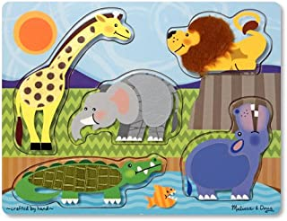 Melissa & Doug Zoo Animals Touch and Feel Textured Wooden Puzzle (5 pcs)