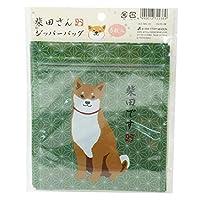 柴田さんの住む東京わさび町[小分けビニール袋]ジッパーバッグ 5枚セット/ABG-38 柴犬