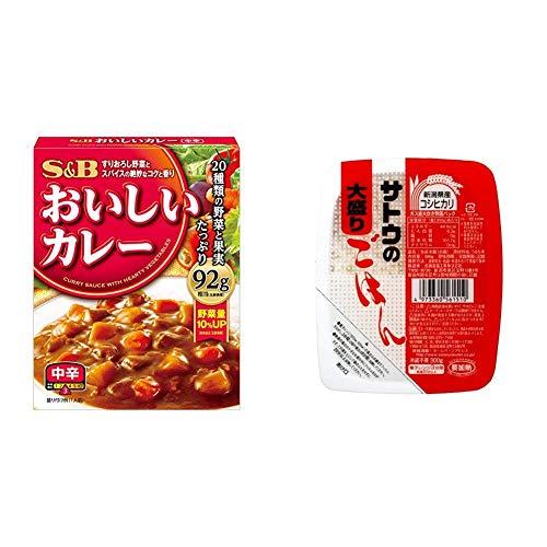 【セット販売】S&B なっとくのおいしいカレー 中辛 180g×6個 + サトウのごはん 新潟県産コシヒカリ大盛 300g×6個