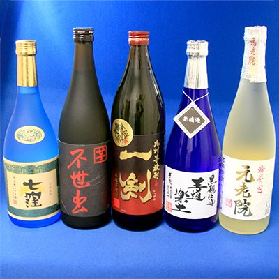 いも焼酎飲み比べ「店長にお任せ!」地焼酎5本セット(900-720ml×5)