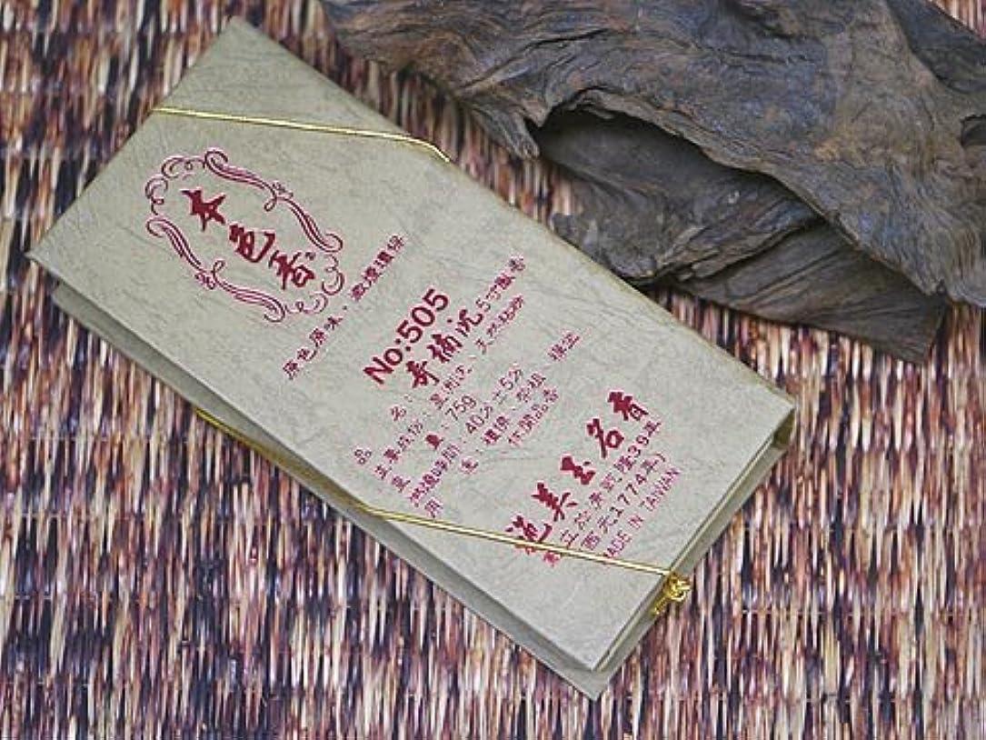 積極的に小麦合図施美玉名香 台湾のお香 施美玉名香【奇楠沈5寸臥香】