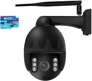 防犯カメラ C31S VStarcam フルHD 200万画素 SDカード128GB同梱モデル ペット 赤ちゃんモニター wifi 遠隔操作 PSE 技適 宅配便 K&M「C31SWIP/SD128」