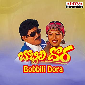 Bobbili Dora (Original Motion Picture Soundtrack)