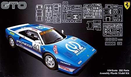 1/24 Scale 250 Parts Ferrari 288GTO Construction Kit (japan import)