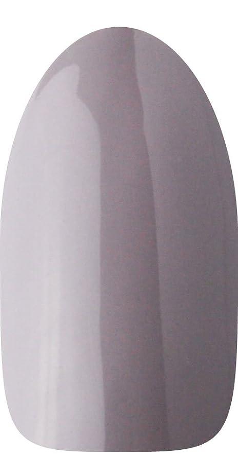 大騒ぎ平手打ち対処するsacra カラージェル No.177 紫煙