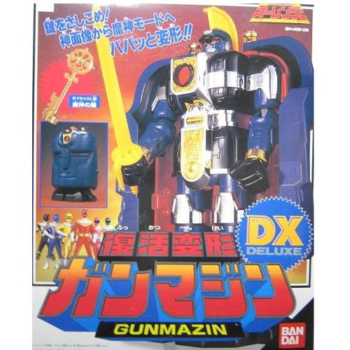 超力戦隊オーレンジャー 復活変形 DXガンマジン