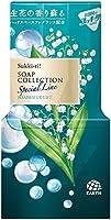 お部屋のスッキーリ! Sukki-ri! 消臭芳香剤 ソープコレクション ソープ&ミュゲの香り [400mL]×5個