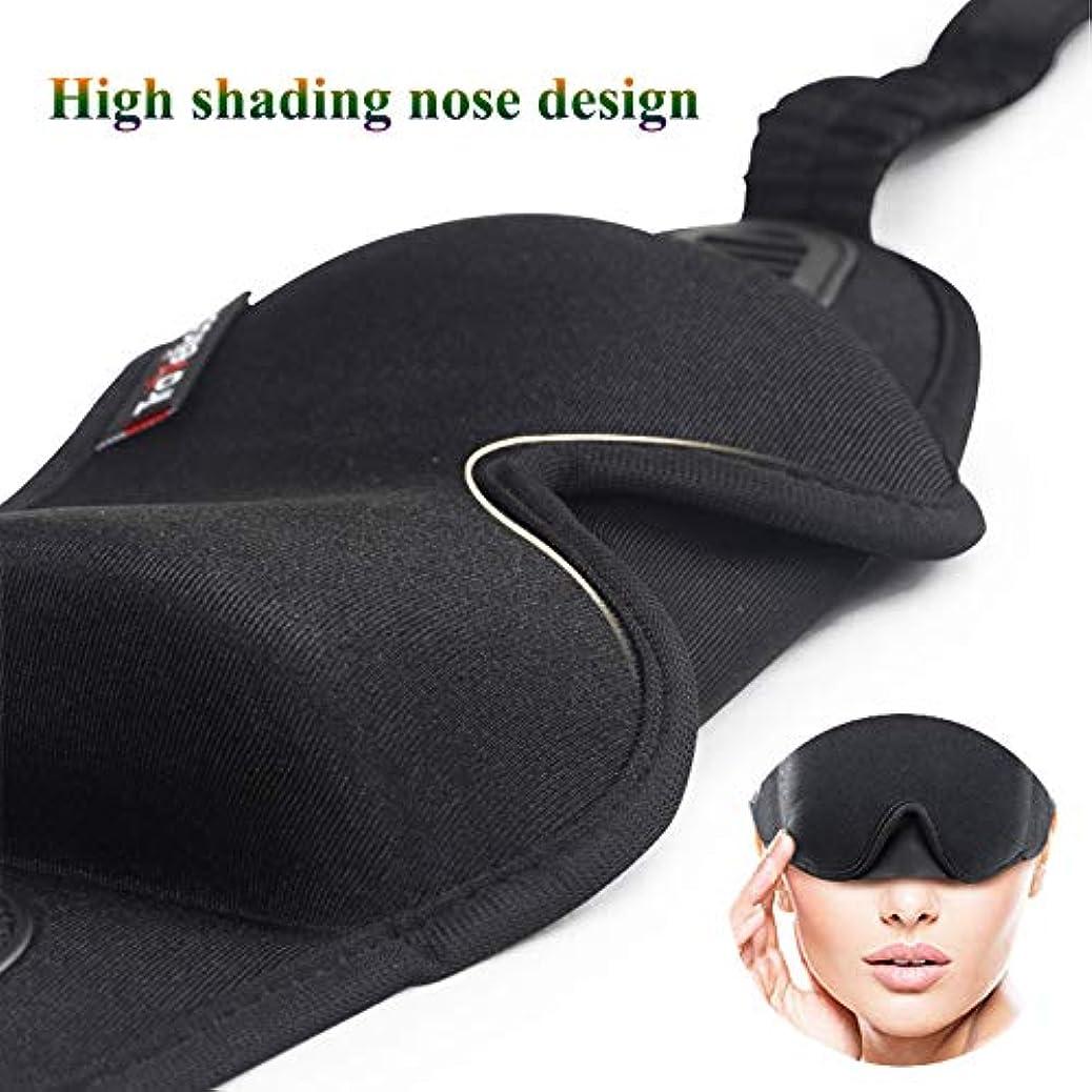 長さパートナー仮定ノート旅行のための携帯用柔らかい3D睡眠のマスクは休息を助けますアイマスクの接眼目の黒い目の陰の調節可能な包帯の目隠しゴーグル
