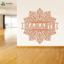 wukongsun Mandala Flower Wall Decal Vinyl Wall Sticker Yoga Studio ...