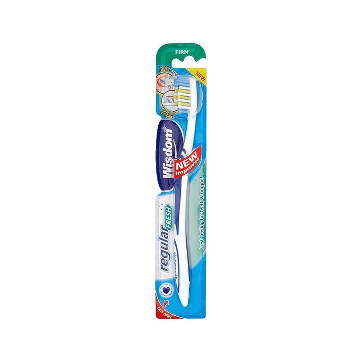 死んでいるモジュール努力[Wisdom ] 12の知恵定期的に新鮮しっかり歯ブラシパック - Wisdom Regular Fresh Firm Toothbrush Pack of 12 [並行輸入品]