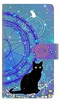 楽天モバイル AQUOS sense4 plus SH-M16 手帳型 スマホ ケース カバー 【ステッチタイプ】 YJ327 魔法陣猫 キラキラ かわいい 横開き UV印刷