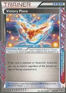 Pokemon - Victory Piece (130) - Black and White Plasma Storm - Holo