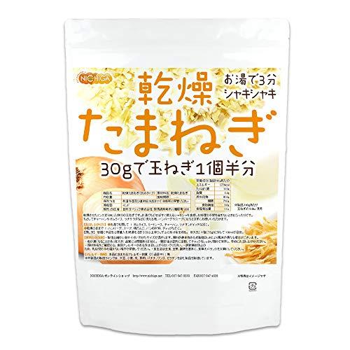 乾燥 たまねぎ (刻みタイプ ) 400g [01] NICHIGA(ニチガ)